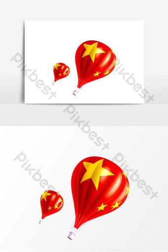 質地紅色五角星氣球裝飾元素 元素 模板 PSD