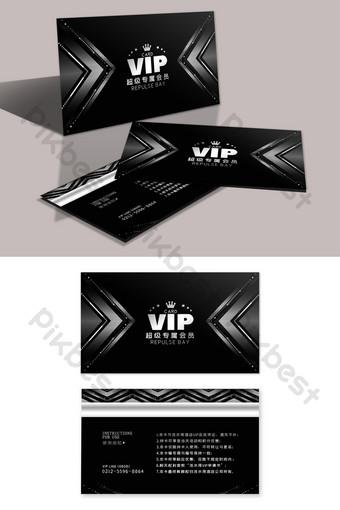 Carte VIP pour les clubs hôteliers haut de gamme noirs Modèle PSD