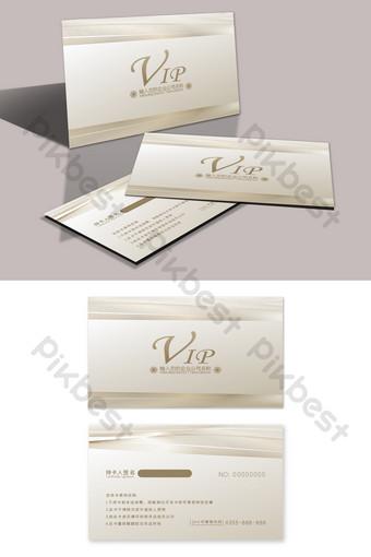 Carte VIP Platinum Hotel haut de gamme Modèle PSD