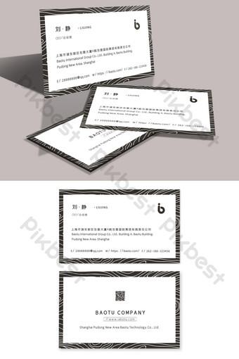 Conception de carte de visite de motif d'arbre de route de ligne de texture noir et blanc Modèle PSD