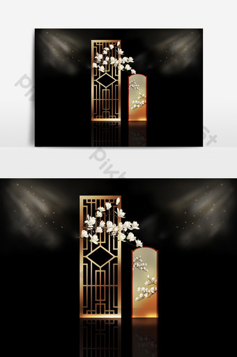Fashionable new Chinese lattice window magnolia screen decoration PNG Images Template PSD
