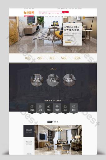 الحد الأدنى الحديثة تحسين المنزل بناء s الديكور بلاط الأرضيات التجارة الإلكترونية تاوباو التجارة الإلكترونية قالب PSD