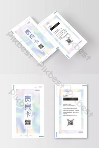Carte VIP d'activité verticale géométrique abstrait fantaisie coloré blanc Modèle AI