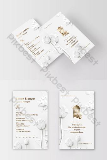 Carte de visite de bronzage d'élément de lotus en relief blanc exquis et élégant Modèle PSD