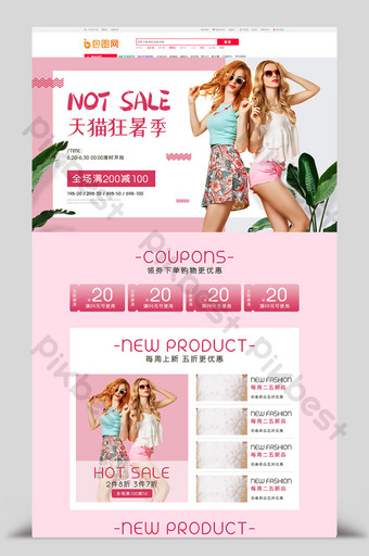 tmall temporada de verano mujer s manga corta moda simple plantilla de página de inicio de taobao Comercio electronico Modelo PSD