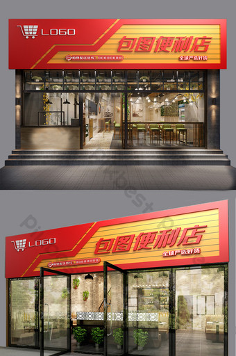 Simple and stylish red yellow wooden board convenience store door frame Template CDR
