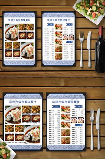 Thực đơn nhà hàng thức ăn nhanh Trung Quốc Bản mẫu CDR