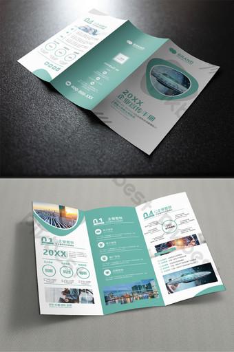 綠色簡約普通商務企業三摺頁模板 模板 PSD