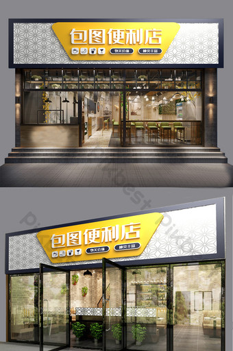 Yellow and white lines fashion convenience store door frame Template CDR