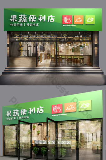 Green fashion simple fruit and vegetable convenience store door-to-door frame Template CDR