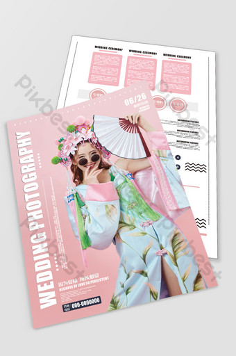 Poster Wind Studio Flyer Wedding Series Template CDR