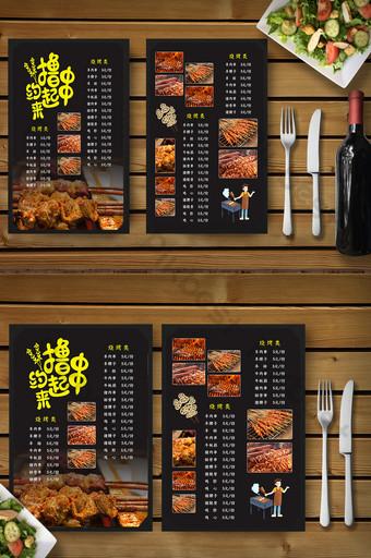 สูตรเมนูอาหารมื้อเย็นบาร์บีคิวพื้นหลังสีดำ แบบ CDR