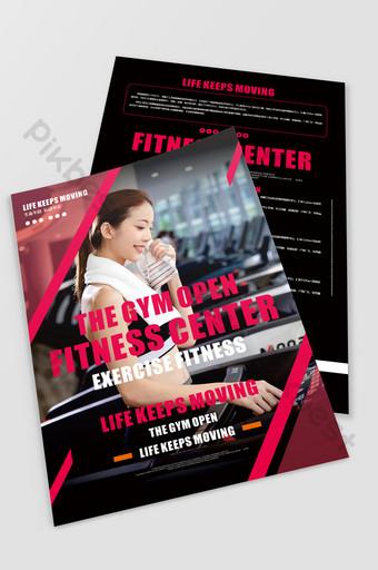 Page unique de la série de flyers de style affiche de remise en forme de sport de mode Modèle CDR