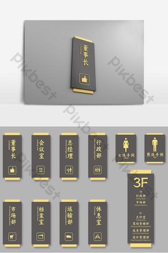 دليل بطاقة دليل شركة الذهب الرمادي رقم منزل مكتب قالب CDR