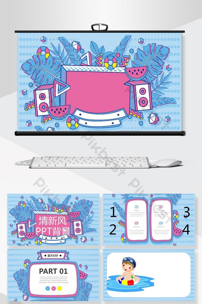 Pink Blue Cute Festival Celebration Ppt Background Template Powerpoint Pptx Free Download Pikbest