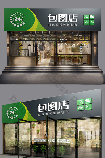 Simple and stylish green yellow gray convenience store front door frame Template CDR