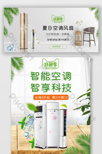Templat poster e commerce AC digital gaya minimalis hijau segar E-commerce Templat PSD