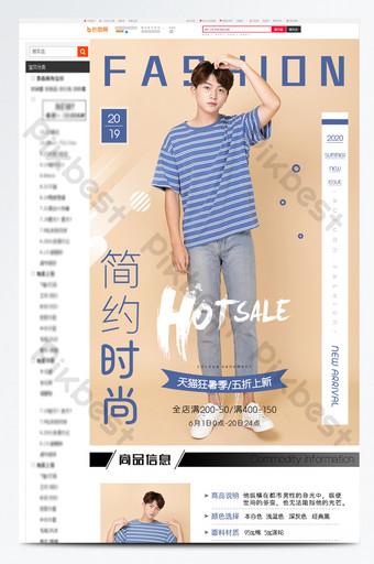 plantilla de página de detalles de comercio electrónico de camiseta de manga corta de verano Comercio electronico Modelo PSD