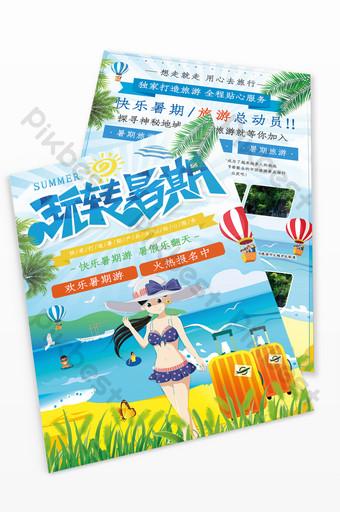 Blue fun summer beach seaside vacation flyer Template PSD