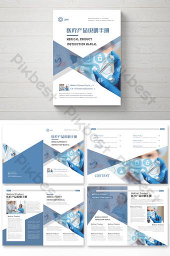 Conception de manuel d'instructions de produits médicaux géométriques Modèle CDR