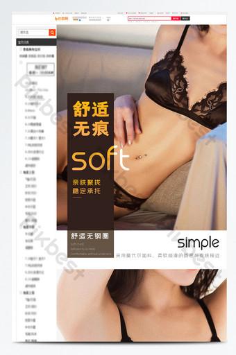 非無線文胸舒適無縫的三維深V女士內衣詳細信息頁面 電商淘寶 模板 PSD