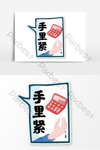 Pas d'argent en ligne mots à la mode main tenant des cartes accessoires de conseil KT net rouge Modèle PSD