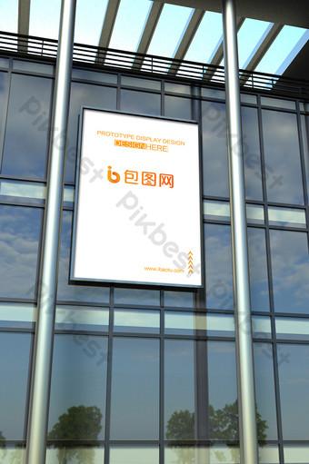 hiện đại ngoài trời bảng hiển thị bảng quảng cáo tường logo nhãn dán mockup Bản mẫu PSD