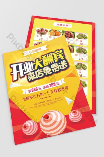 Dépliant de promotion de grandes affaires d'ouverture de supermarché festif rouge Modèle PSD