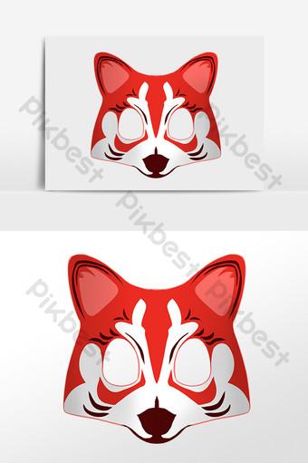 手繪生日聚會狐狸面具圖 元素 模板 PSD