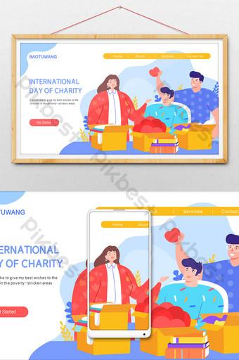 día internacional de la caridad donación de socorro amor banner ilustración de cuenta pública Ilustración Modelo AI