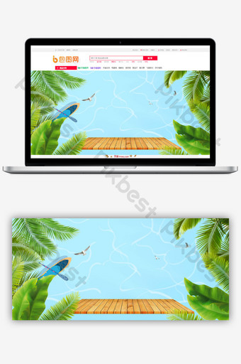 Salmon fresh seafood food aquatic product banner Backgrounds Template PSD