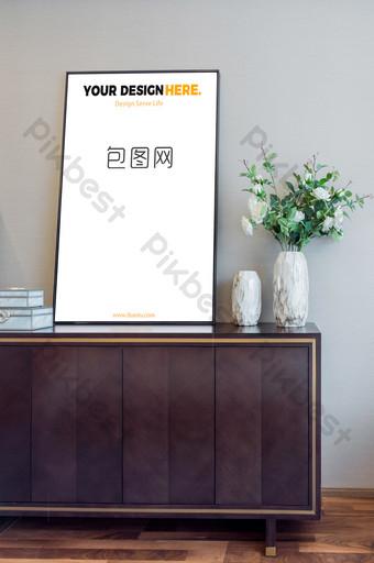 新中式簡約典雅客廳壁畫臥室壁畫海報樣機 模板 PSD