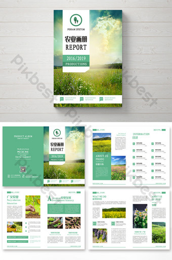brosur produk pertanian gaya sederhana Templat CDR