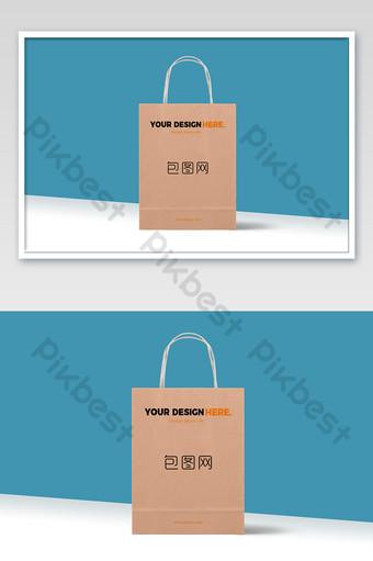 Simple line separated kraft paper bag packaging mockup template Template PSD