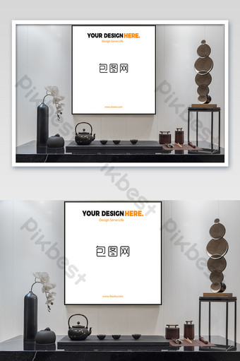 and simple new Chinese living room tea set with picture frame poster mockup Template PSD
