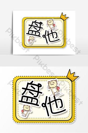 Panta Internet mots à la mode main tenant des cartes KT accessoires de conseil net rouge Modèle PSD