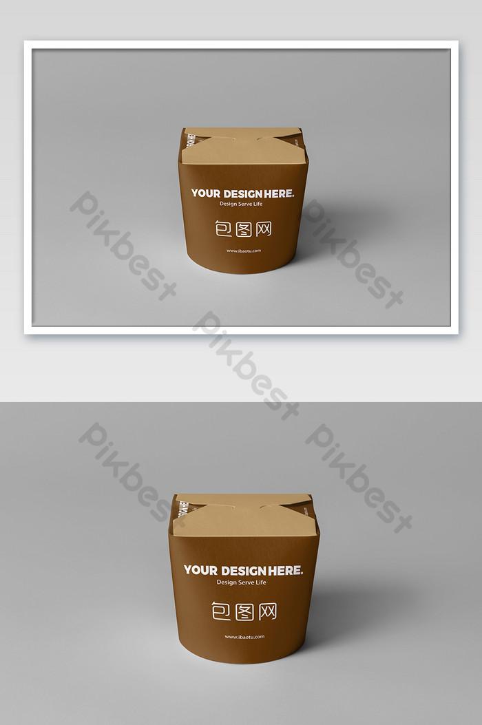Brown Rice Bag Food Carton Top View Packaging Prototype Psd Free