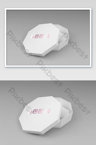 Makieta białego pudełka na prezenty Szablon PSD