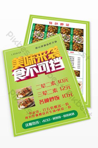 Tờ rơi hai mặt cho một nhà hàng thức ăn nhanh địa phương Bản mẫu CDR