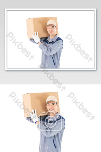 Express logistics delivery man service carrying goods Photo Template JPG