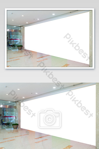 Large shopping mall poster illustration blank advertising billboard large complex Photo Template JPG