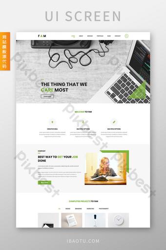Green-white-grey financial technology enterprise interactive dynamic full set of website source code UI Template