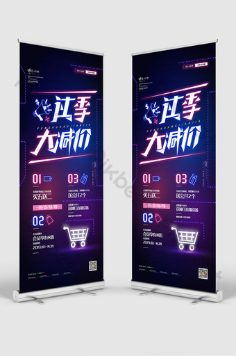 Neon light off-season sale roll up standee promotion display stand Template PSD