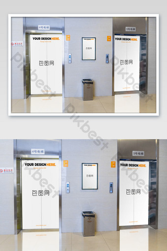 Shopping mall large shopping plaza elevator room advertising poster mockup Template PSD