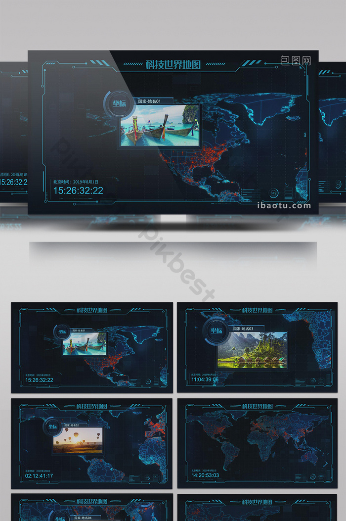 blue technology holographic map positioning graphic template