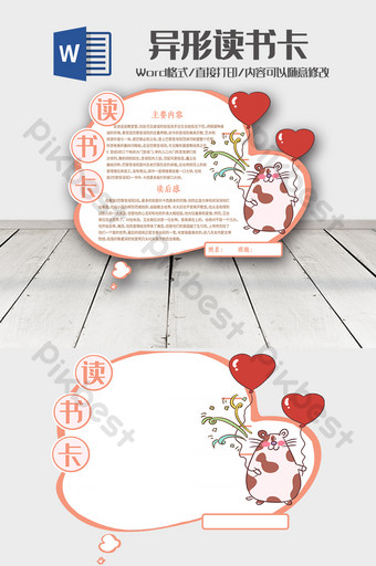 plantilla de word de tarjeta de lectura de amor de dibujos animados blanco Word Modelo DOC