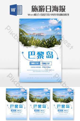 Summer Seaside Tour Poster Word Template Word Template DOC