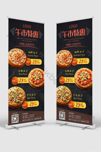 午餐特製比薩黑板背景食品分類展示板x展位 模板 PSD