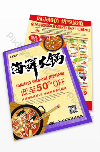 Modern yellow hot pot seafood supermarket fresh promotion leaflet Template PSD