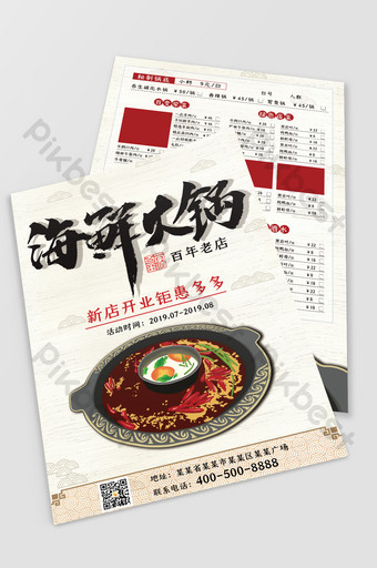 White simple seafood hot pot flyer Template PSD
